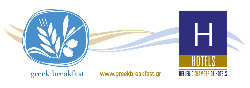 XEE greek breakfast Pistopoihsi ENG